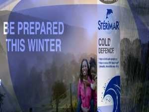 ستيريمار STERIMAR بخاخ للأنف