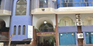 مستشفى الاطفال التخصصى - فرع مدينة نصر