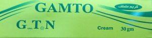 شرخ شرجي; البواسير; علاج البواسير; علاج الشرخ الشرجي; الشق الشرجي; جي تي ان; GTN; anal fissure; Hemorrhoids;