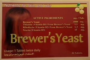حبوب الخميرة Brewer S Yeast فارماتوب