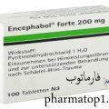 انسيفابول فورت اقراص- لتحسين الدورة الدموية للمخ