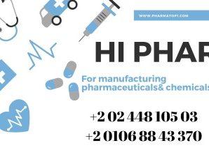 244810503 ☎ هاى فارم للصناعات الدوائية و الكيماوية
