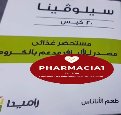 sylovina-sachets-is-dietary-supplement-product-by-rameda