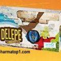 ديلبي ® DELEPE|لعلاج سرعة القذف للرجال