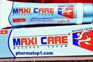 ماكسي كير MAXI CARE| كريم مساج