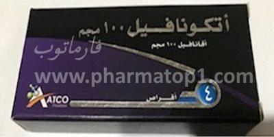 Atconafil 100 mg oral tablets