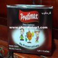 بروتيماكس اكياس PROTIMAX| التغذية وتقوية مناعة الاطفال