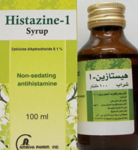 HISTAZINE-1 0.1% SYRUP