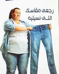 شيتوجري  كبسولات  لإنقاص الوزن وزيادة الحرق