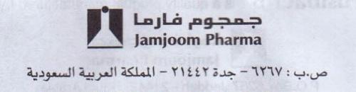 JAMJOOM PHARMA