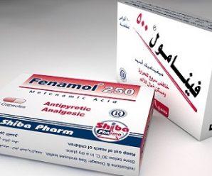 Fenamol 250- 500: Mefenamic Acid- Analgesic