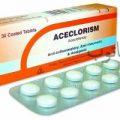 اسيكلوريزم اقراص- مضاد للالتهابات، مضادر للروماتيزم، مسكن للألم