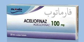 اسيليوفيناز أقراص- مضاد للروماتيزم و مسكن للالام