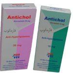 Antichol انتيكول اقراص لخفض الدهون