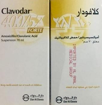Clavodar suspension
