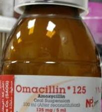 Omacillin suspension
