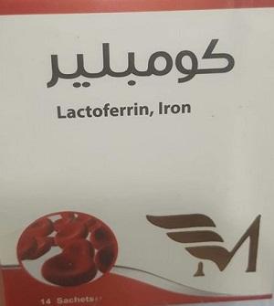 COMPLIR- 100 mg lactoferrin sachets