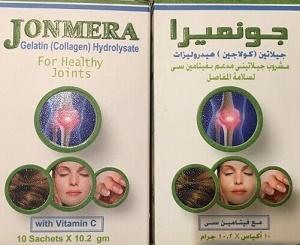 JONMERA- COLLAGEN SACHETS BY ROTABIOGEN FOR PHARMACEUTICAL INVEST.- EGYPT