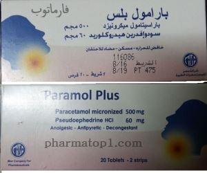 Paramol Paramol