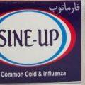 ساين- أب أقراص….. لعلاج نزلات البرد والجيوب الأنفية وارتفاع الحرارة