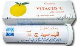 حبوب فيتامين سي للحامل Fitamin Blog