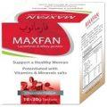 ماكسفان أكياس…. لاكتوفرين + بروتين مصل اللبن…. لتقوية المناعة  وعلاج الانيميا