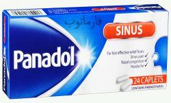 بنادول ساينس اقراص لتخفيف التهاب واحتقان الجيوب الأنفية خافض للحرارة ومسكن للألم والصداع فارماتوب