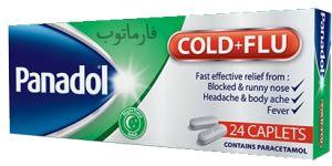 بنادول كولد اند فلو اقراص لتخفيف أعراض البرد والانفلونزا وخافض للحرارة ومسكن للألم والصداع فارماتوب