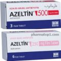 أزيلتين أقراص … (أزيثرومايسين 500 مجم& 250 مجم) مضاد حيوي واسع المجال