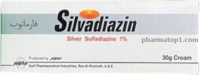 سلفاديازين كريم Silvadiazin مضاد للبكتريا لعلاج الحروق والجروح فارماتوب
