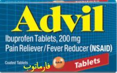 ادفيل اقراص …..  مسكن للآلام والصداع، وخافض للحرارة، ومضاد للإلتهابات