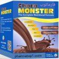 شوكو مونستر أكياس…. لاكتوفرين + بروتين مصل اللبن+ فيتامينات…. لتقوية المناعة  وعلاج الانيميا
