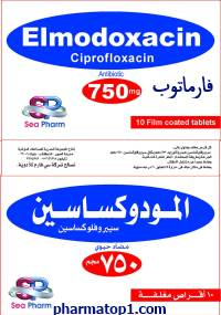 اقراص ELMODOXACIN tab