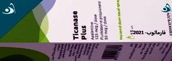 Ticanase Plus nasal spary by european pharmaceuticals - egypt