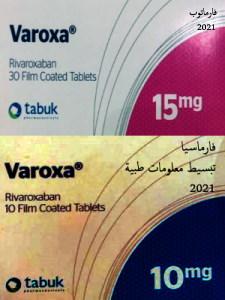 Varoxa- Rivaroxaban tablets by tabuk pharmaceuticals