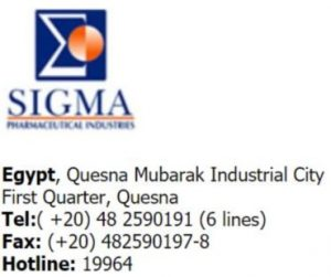 Sigma Pharmaceutical Industries