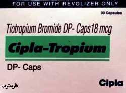 cipla-tropium capsules