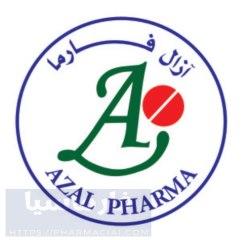 آزال فارما - آزال للصناعات الدوائية