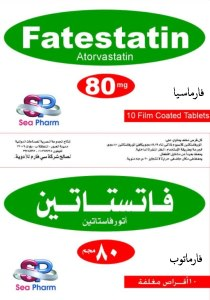 Fatestatin tablets