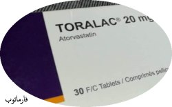 Toralac - atorvastatin oral tablets